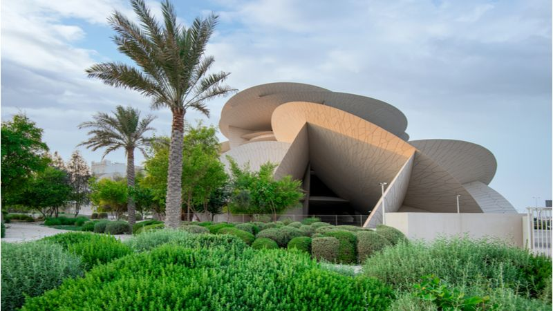The Park At Qatar National Museum