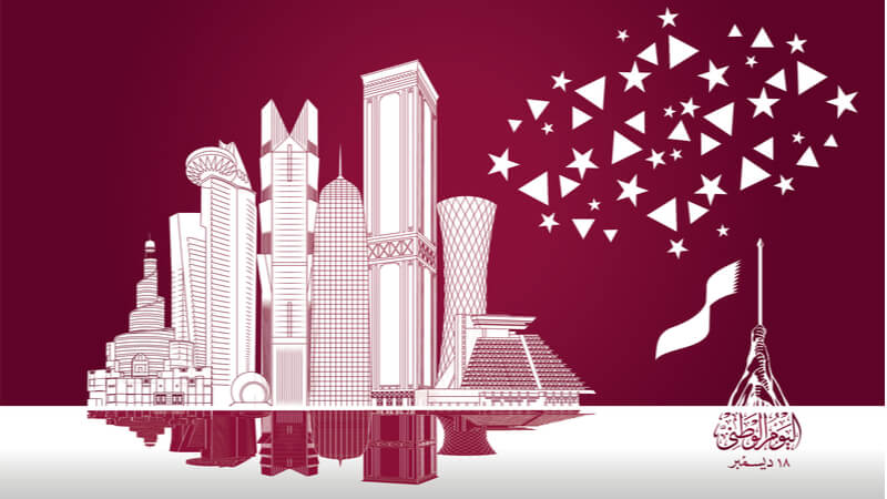 History of Qatar National Day
